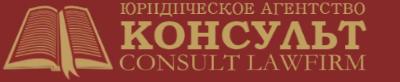 Консульт Краснодар